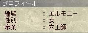 20060226_MokkouShi.jpg