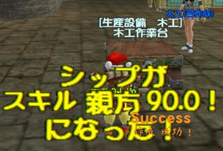 20060514_oyakata.jpg