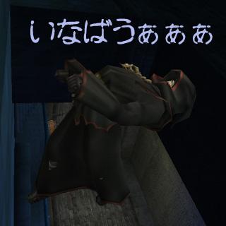 20060622_npc_sabaori2.jpg