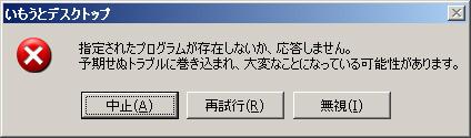 sisterdesktop.jpg